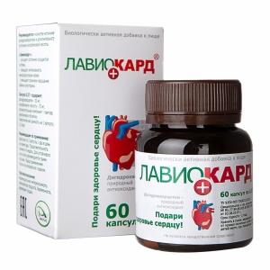 БАД «Лавиокард+» с дигидрокверцетином